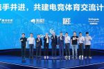Tencent-backed VSPN Bags $60M in Series B+ Round